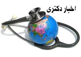 دکتری