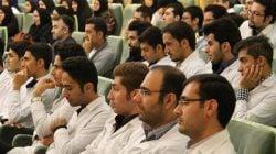آغاز مهلت مجدد ثبت نام در کنکور ارشد پزشکی