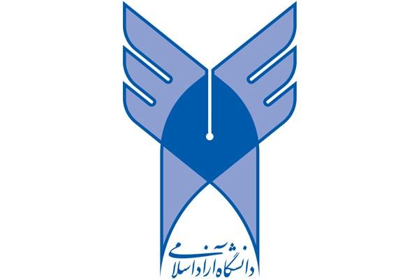 انتخاب رشته کارشناسی ارشد ۹۷ دانشگاه آزاد اسلامی