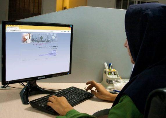اطلاعیه سازمان سنجش در خصوص جداول رشته های امتحانی و مواد امتحانی آزمون ارشد ناپیوسته سال ۹۸