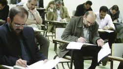 اعلام موارد امتحانی کنکور دکتری ۹۸