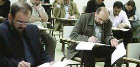 . . دانلوددفترچه راهنمای انتخاب رشته های تحصیلی آزمون ورودی دکتری سال ۱۳۹۷