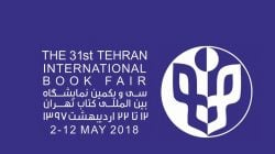 آغاز ثبت نام بن کتاب دانشجویی سی و یکمین نمایشگاه بینالمللی کتاب تهران