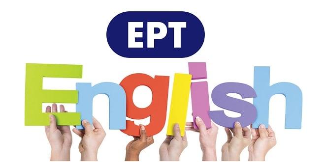 تقویم زمان برگزاری آزمون EPT در سال ۱۳۹۷