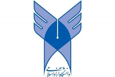 ظرفیت دوره دکتری دانشگاه آزاد اسلامی تکمیل شده است