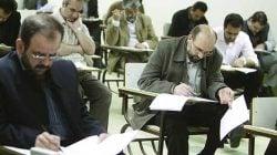 نتایج اولیه آزمون دکتری هفته آخر فروردین ماه اعلام خواهد شد