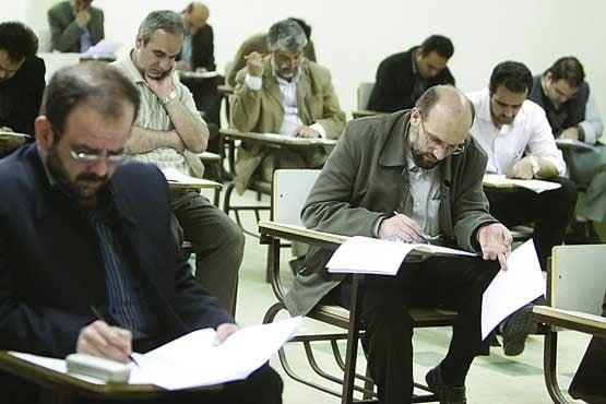 تعداد داوطلبان آزمون دکتری ۹۹ +دستورالعمل های بهداشتی+کارت ورود به جلسه