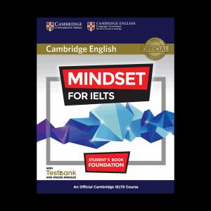 کتاب mindset جلد 4 آیلتس