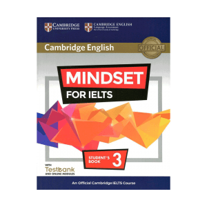 کتاب mindset جلد 3 آیلتس